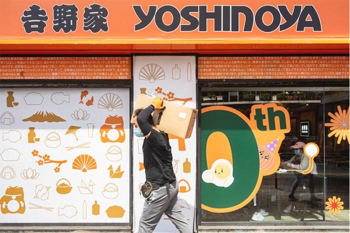 數億虧損:平價日本料理Yoshinoya 吉野家宣佈關閉全球 150 家店舖!
