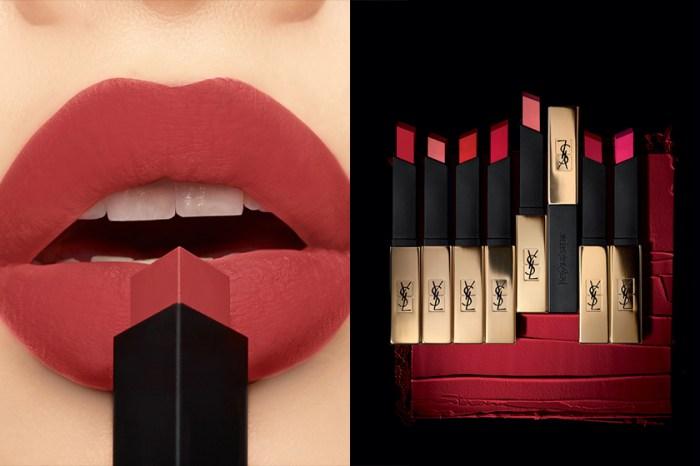 讓人臉紅心跳的性感唇色:女生都不能錯過的 YSL Beauty 情人節限定唇彩!