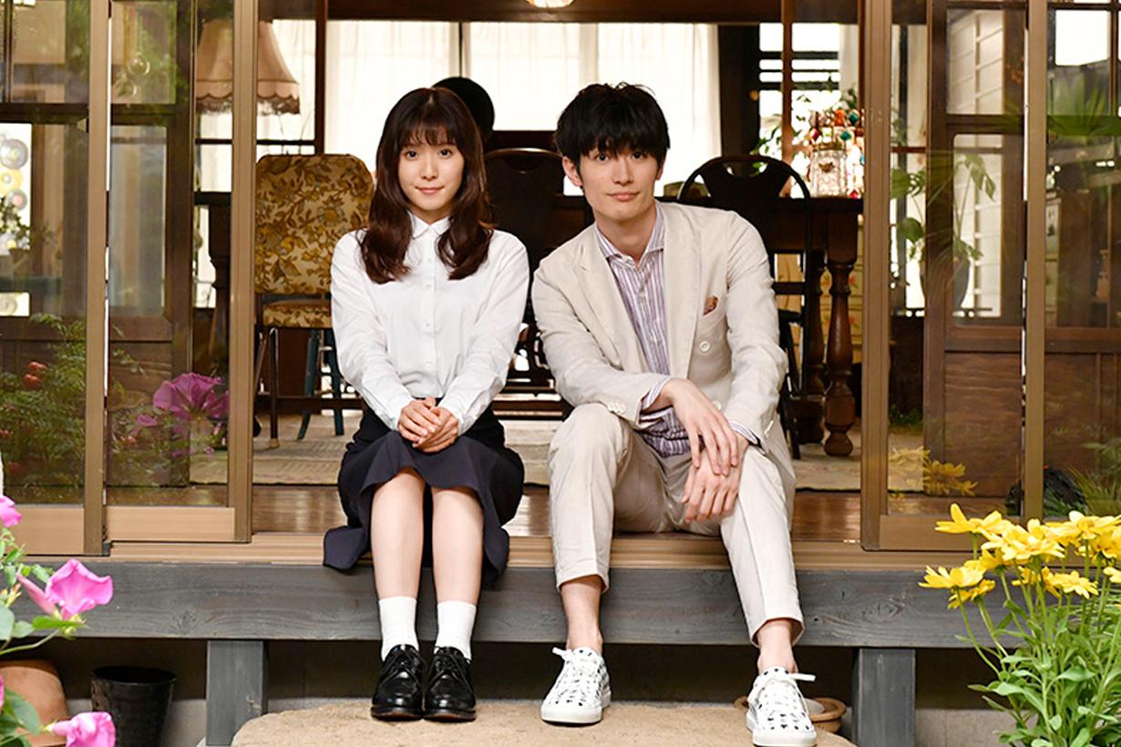 Haruma Miura last drama japanese broadcast when