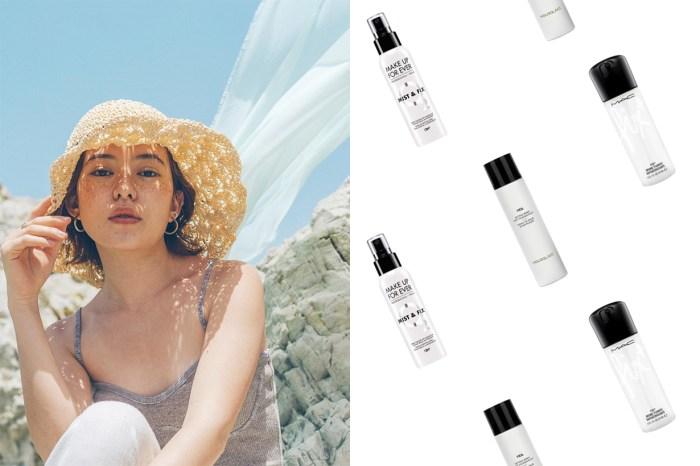 告別尷尬:推介 5 款夏日必備定妝噴霧,讓你從此不知道什麼是溶妝!