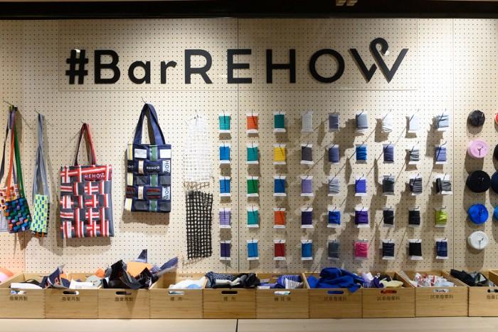 #POPSPOTS in Taipei:廢棄布料重生提案,手作獨一無二的可愛編織手袋!
