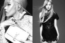 因為 BLACKPINK Rosé 的魅力,Saint Laurent 全球網絡搜尋率急升 1,000%!