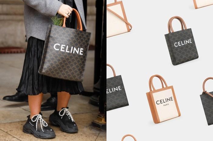被縮小燈照到的 Celine Cabas:只有一般尺寸的 1/2,給那些無法抗拒迷你手袋的人!