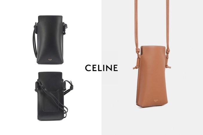 直式手袋熱潮:實用到不離手,來看看 Celine 這個新手袋性價比有多高!