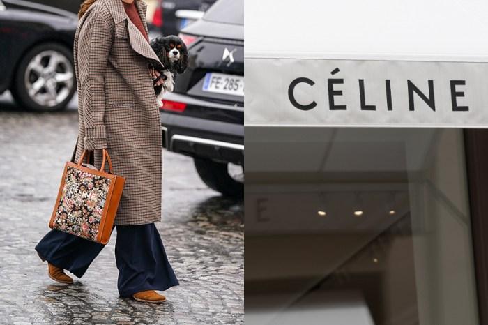 夏日減價不能錯過這波:Celine 也打折了!品項雖然不多,但折扣很有誠意!