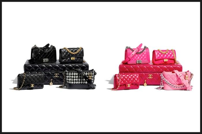 Chanel 夢幻手袋禮箱開賣:原來是限定的迷你尺寸,最令人好奇的售價也公開!
