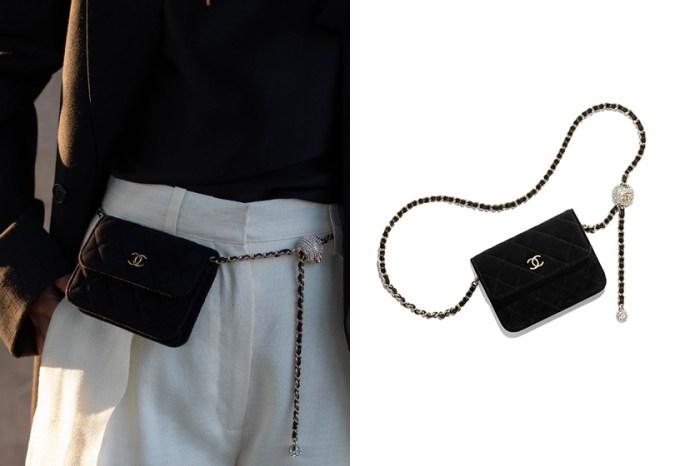 Chanel 這款全新腰包,鏈帶+大珍珠設計令人難以抗拒!