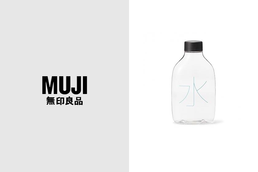Muji eco-friendly Water bottle lifestyle