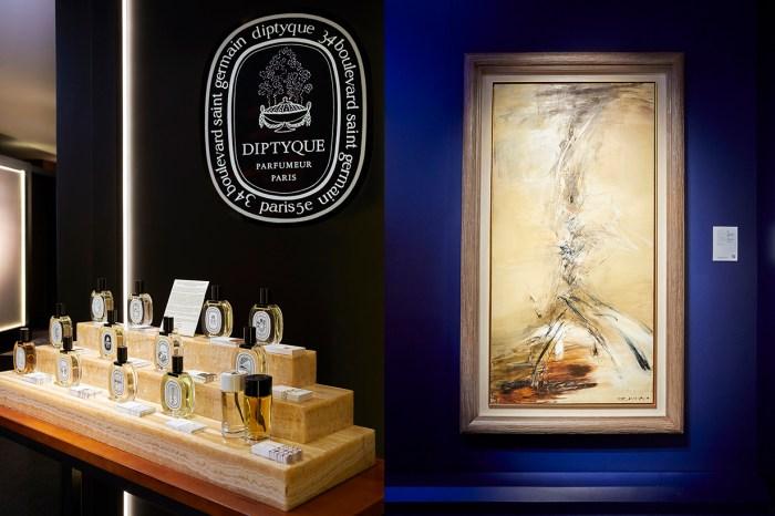 跟著這 5 款 diptyque 最具人氣的香氛去認識藝術!