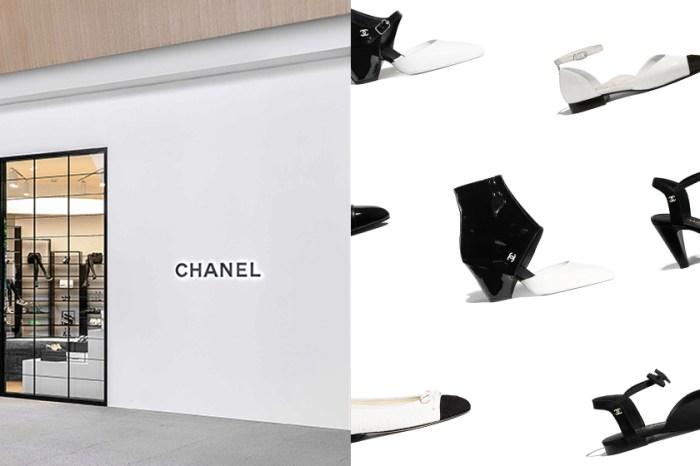Chanel 開設首間鞋履專賣店,時尚迷都搶著入手這款經典雙色鞋?