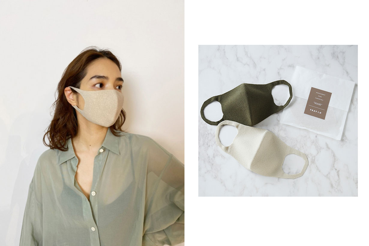 FRAY I.D Mask