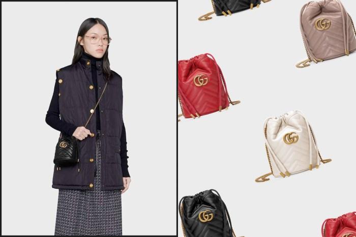 買手袋不需要理由:Gucci GG Marmont 的迷你水桶包,百搭到全部顏色都該打包回家!