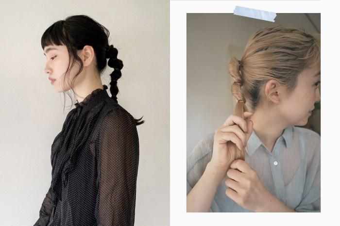 整理亂髮除了戴帽子,還可以用這招:計時 3 分鐘綁出可愛的丸子編髮!