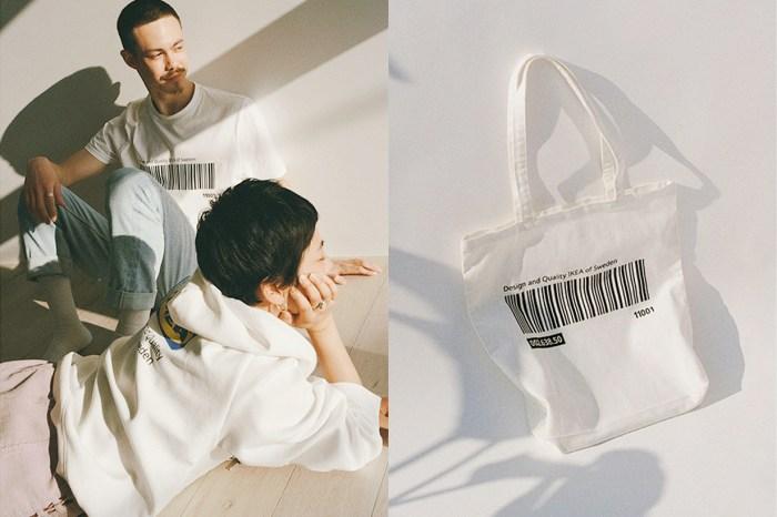 IKEA 推出首個服裝系列,而且只賣一週… Tee、Hoodie、托特包全部一次看!
