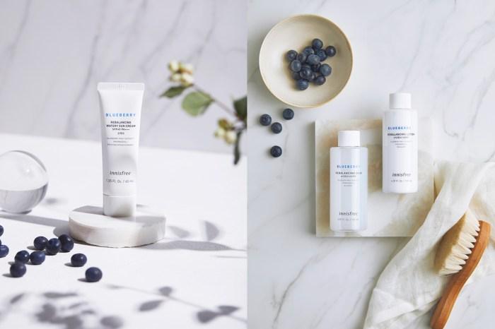 長踞熱賣榜:韓國女生皮膚健康完美的秘密,都在 Innisfree 藍莓癒肌平衡系列!