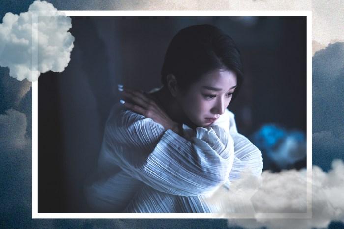 跟《雖然是精神病但沒關係》徐睿知一樣經常發惡夢?這 3 種方法或許可以幫你!