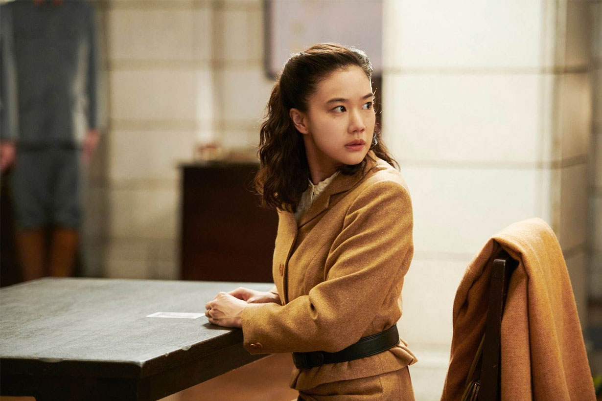 Japanese Movie The Spy's Wife