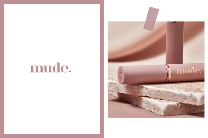 簡約奢華感十足!韓國全新品牌 Mude 賣的就只有這枝睫毛液!