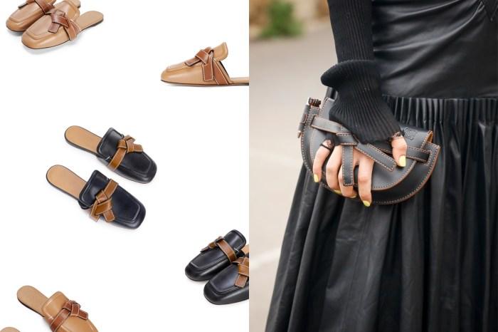 率性隨意的優雅:Loewe 新推出的 Mules 似曾相似… 原來是人氣手袋 Gate 的姐妹款!