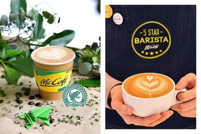 忙碌生活日常的小確幸,美好早晨由一杯完美咖啡開始