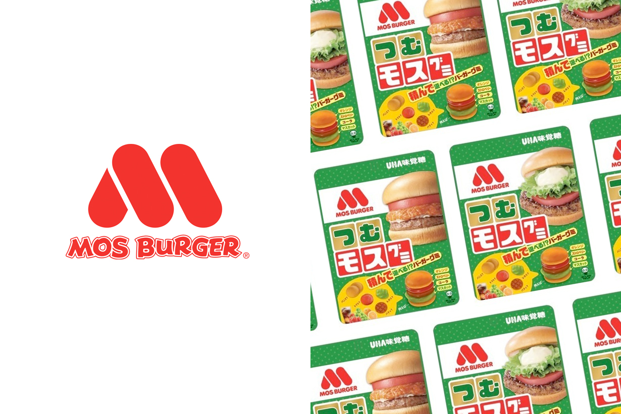 mos burger candy gummy uha japan limited
