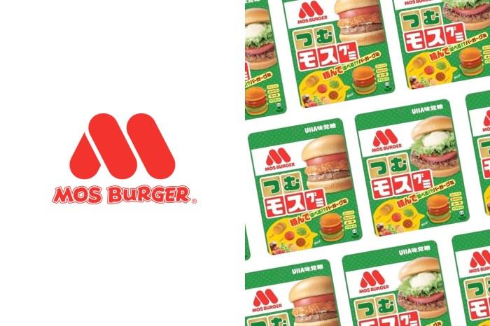 日本 Mos Burger 推出意想不到的限定,每一層都是充滿回憶的漢堡軟糖!