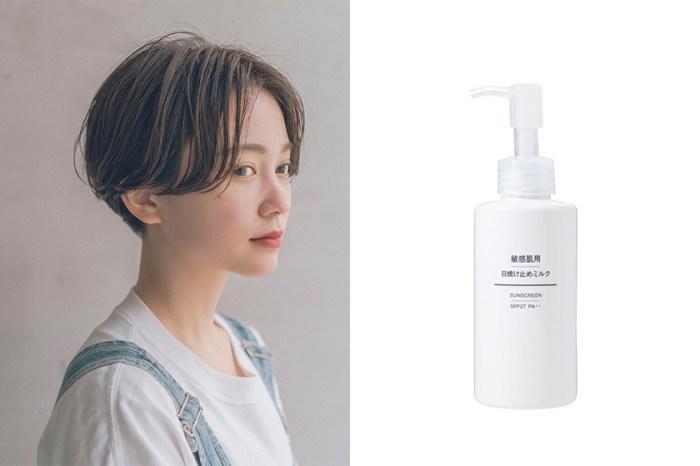 敏感肌女生注意:平價又好用,無印良品這款防曬乳液被受日本女生大推!