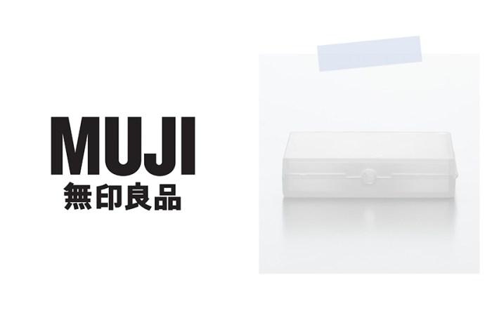 日本無印良品斷貨之王!為何這個小盒子能引起日本女生瘋搶呢?