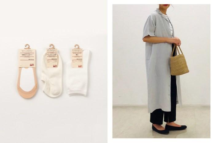 總尋覓不到一雙完美的隱形襪?日本無印良品的新設計,引起日本女生討論:「真的一天都沒掉!」