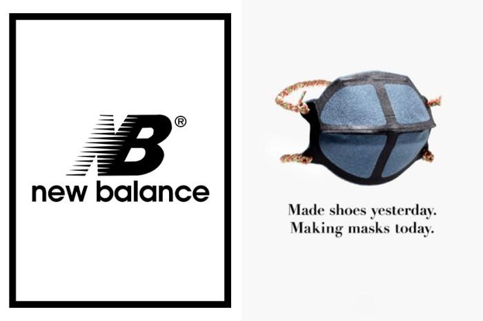 New Balance 全新口罩登場:只需 $9 美元的可水洗口罩!
