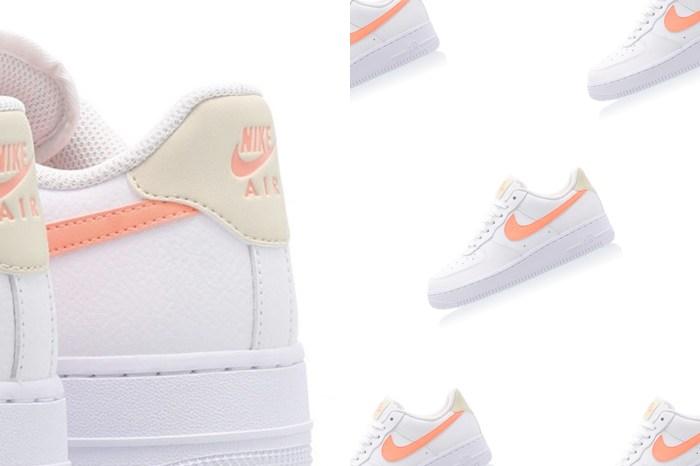 怎能抵抗得了?Nike Air Force 1 這雙蜜桃粉+裸膚色的氣質款,低調又不失焦點!