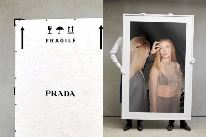 Prada 本季廣告與過往都不同:一個沒有進行拍攝的 Campaign,卻引起大大好評!