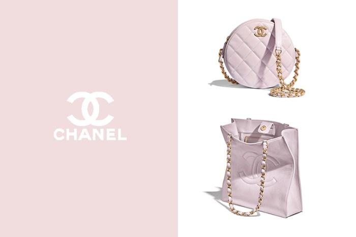 願望清單再加一枚,Chanel 夢幻粉色手袋找到初戀的味道!