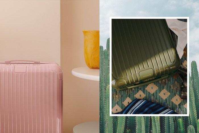 取材自沙漠的日落和仙人掌:Rimowa 推出全新霧粉色和墨綠色行李箱!