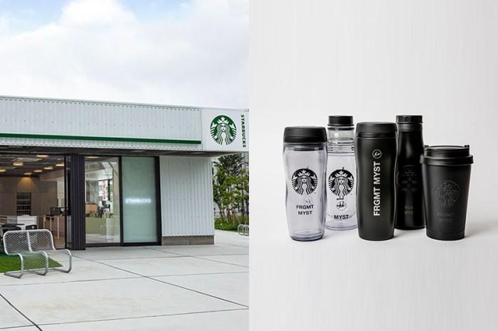 Starbucks x  fragment design 日本限定店開幕,黑魂保溫瓶系列引話題!