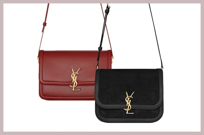 Saint Laurent 下一個 It Bag:瀰漫法式的高貴復古,是必須珍藏的經典手袋!
