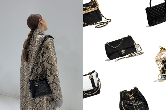 Chanel 巴黎工坊手袋系列上架,哪一款將成為本季命定款?