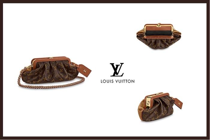 被埋沒的美包,隱藏於 Louis Vuitton 官網中的老花雲朵手袋!