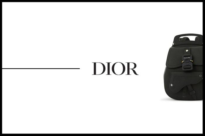 變奏馬鞍包:Dior 這款手提迷你包,為什麼型格女生都搶著入手?
