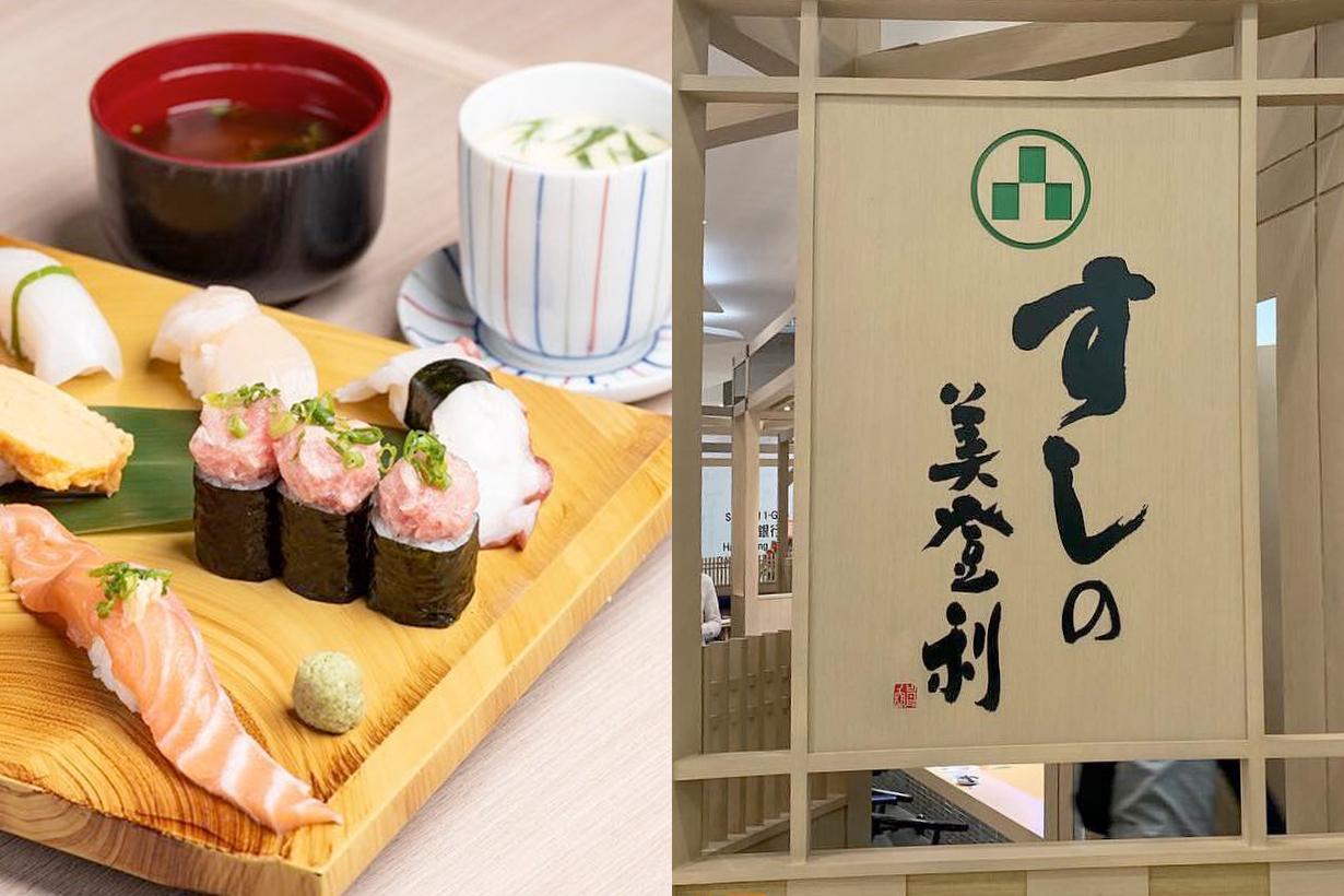 sushi no midori taiwan taipei no.1