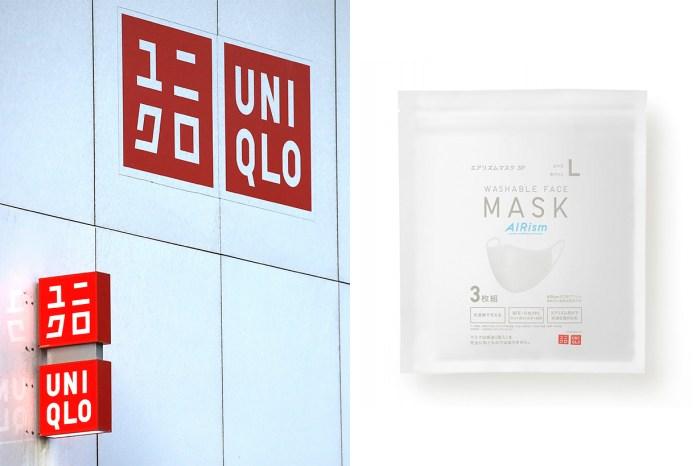 Uniqlo 原本不打算生產口罩?抵不住一群顧客的攻勢才改變主意!