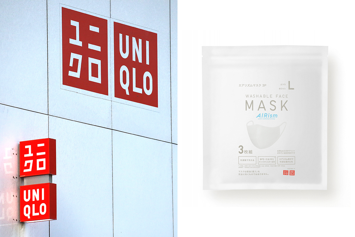 CUSTOMER DEMAND PUSHED UNIQLO TO SELL FACE MASKS