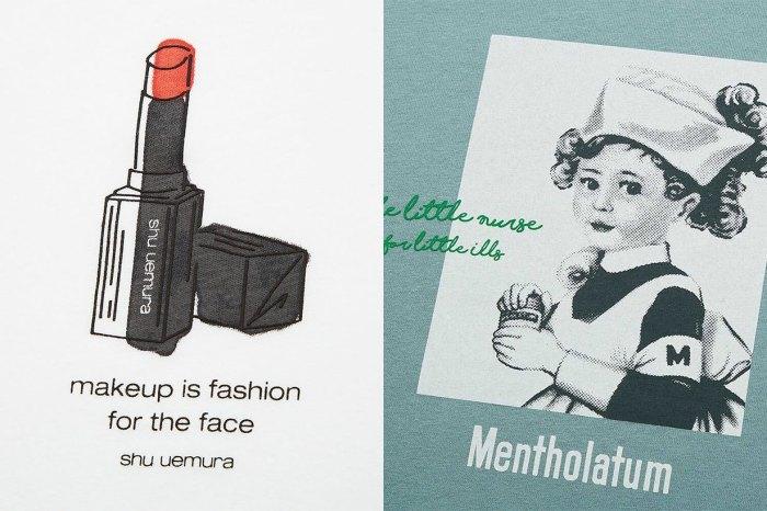 化妝小物、零食……Uniqlo UT 最新系列,一定引起女生的共鳴!