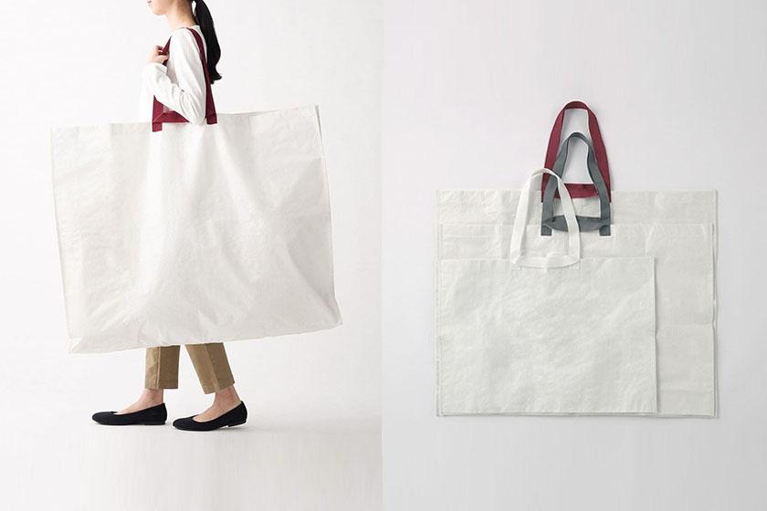 Muji recycle Bag MUJIcom