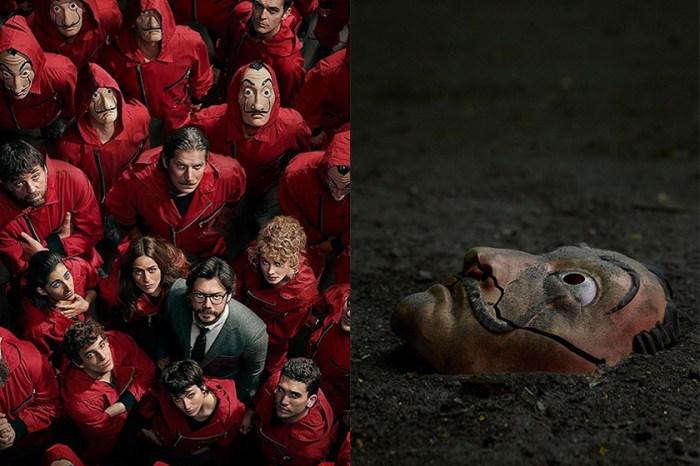 Netflix 人氣劇集《紙房子》第五季確定開拍,完結篇將有兩位新角色現身!