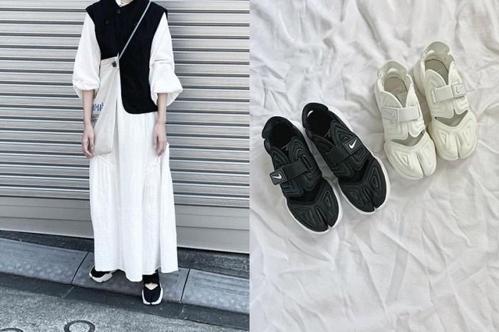 平價版分趾鞋:Nike 這雙黑白極簡 Aqua Rift 受到日本女生熱愛!
