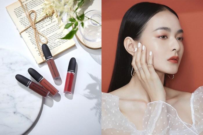 引起熱潮的 M.A.C 霧面唇釉:原來韓國女生之間的人氣 Top 4 色號是這幾款!