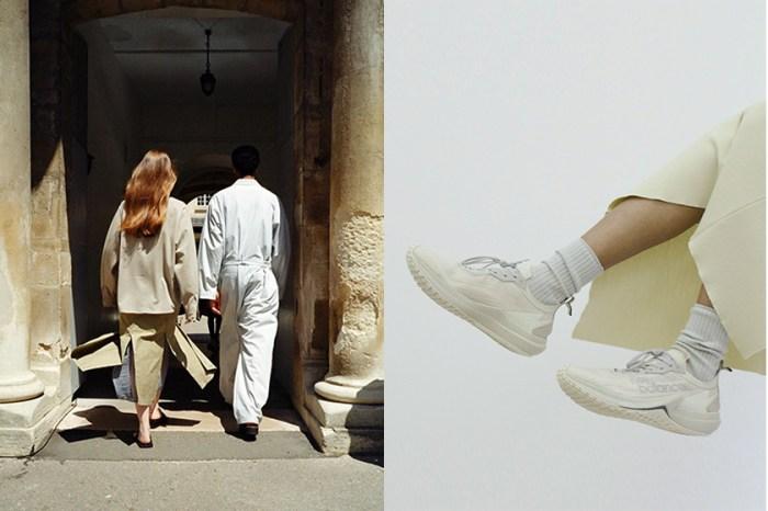 極簡純色質感:New Balance 再次與日本小眾品牌 AURALEE 推出聯名球鞋!