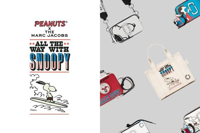 可愛 Snoopy 搭配人氣手袋:The Marc Jacobs 再度推出令人心動的 PEANUTS 聯名系列!