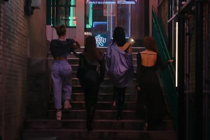 網民大讚夢幻女團:李孝利、華莎、Jessi、嚴正化四人組合終於釋出預告影片!